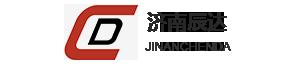 济南辰达试验机制造有限公司