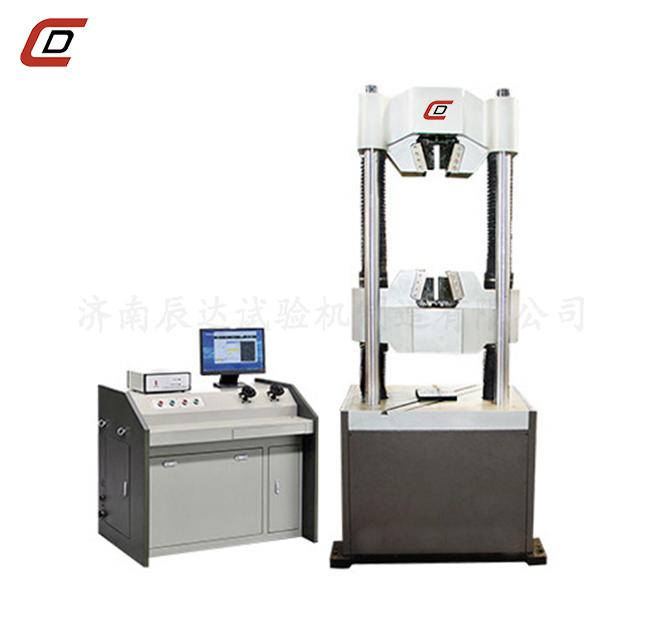 WAW-600D微机控制电液伺服最大力总延伸率万能试验机