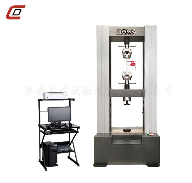 微机控制电子万能试验机,WDW-5(门式)
