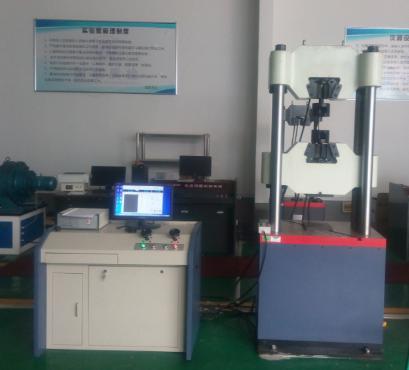 西安国联质量检测技术有限公司