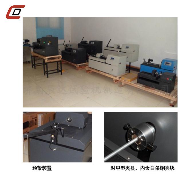 金属线材扭转试验机EZ-15、20、30.jpg