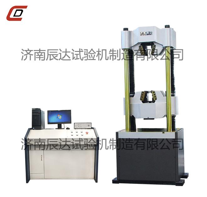 WAW-2000E微机控制电液伺服万能试验机