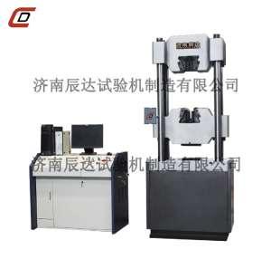 WAW-1000D微机触摸屏控制电液伺服液压式万能试验机