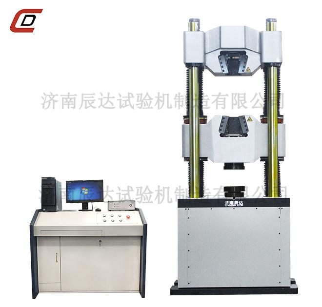 200t(吨)电液伺服液压万能试验机