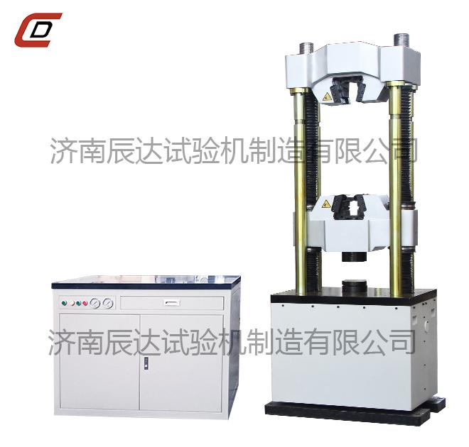 60吨微机控制电液伺服液压万能试验机