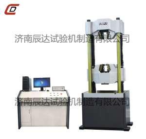 100吨液压式万能材料试验机