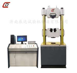 液压万能试验机WAW-600D