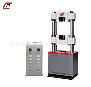 WE-600B数显式万能试验机