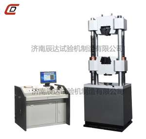 液压式万能试验机WEW-600B