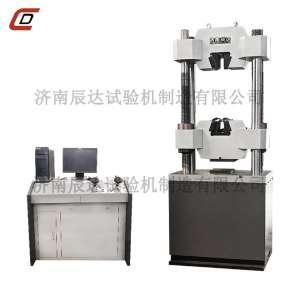 WAW-1000B微机控制电液伺服液压式万能试验机