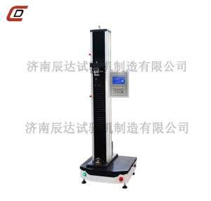 电子材料试验机WDS-5