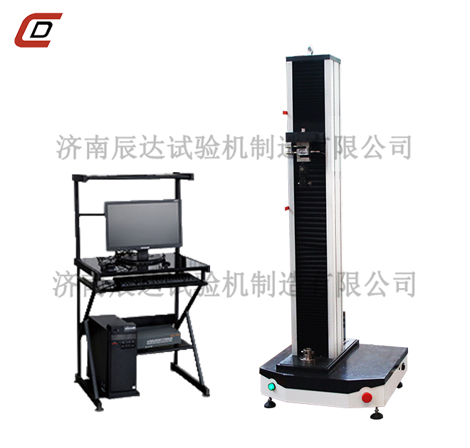 WDW-5电子式万能试验机