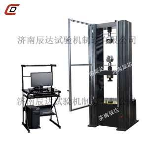 WDW-100M电子材料试验机