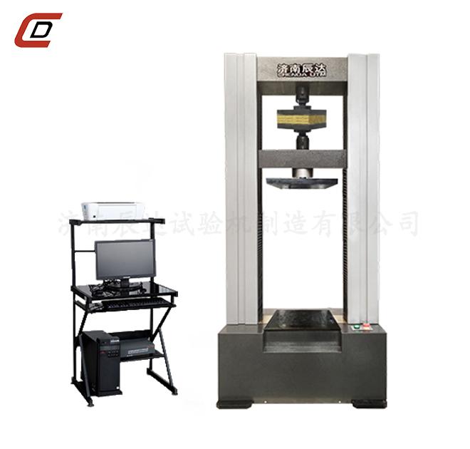 保温材料试验机WDW-20