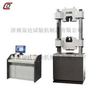 WEW-1000B液压拉伸试验机