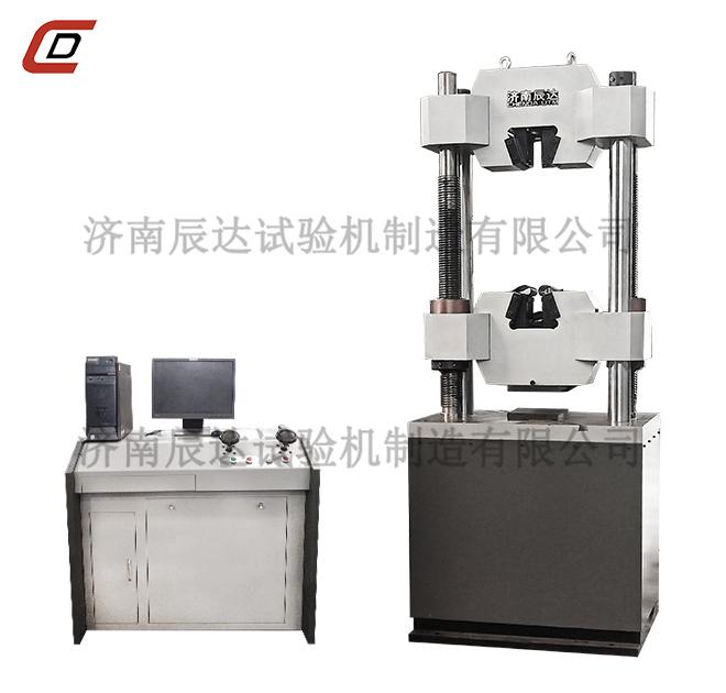 WAW-1000B液压试验机