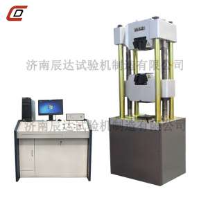 WAW-1000D液压万能试验机