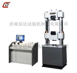 WEW-600B液压材料试验机
