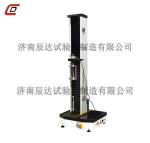 塑料薄膜试验机