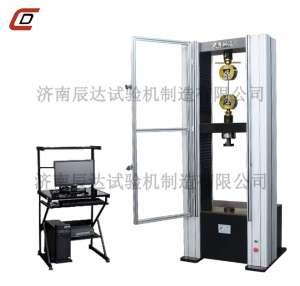WDW-100M微机控制电子万能材料试验机