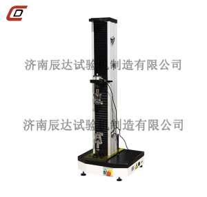 WDW-5微机控制电子万能材料试验机