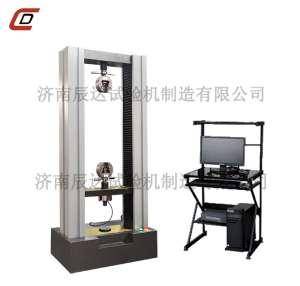 WDW-10微机控制电子试验机