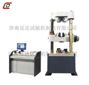 微机屏显液压万能试验机WEW-600C