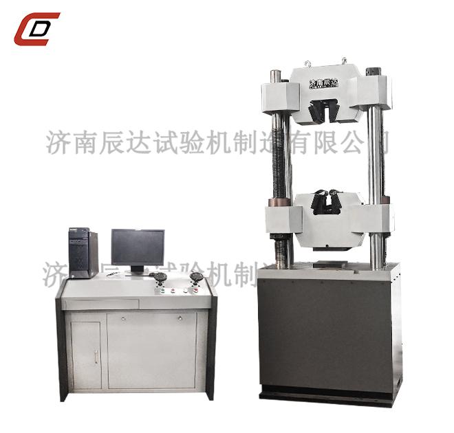 WAW-1000B微机控制液压万能试验机