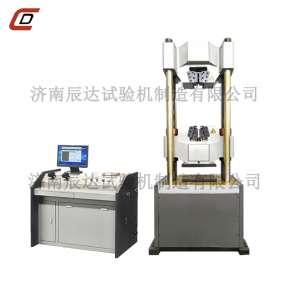 WEW-600E微机控制液压万能试验机