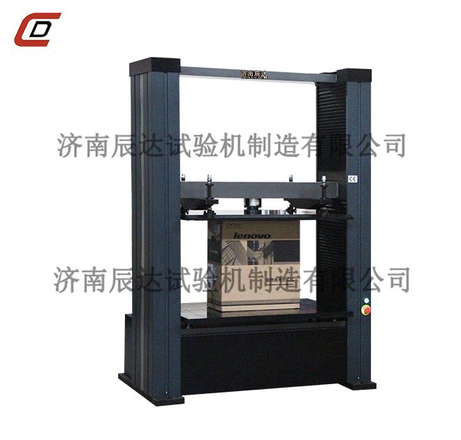 WDW-20Z纸箱试验机