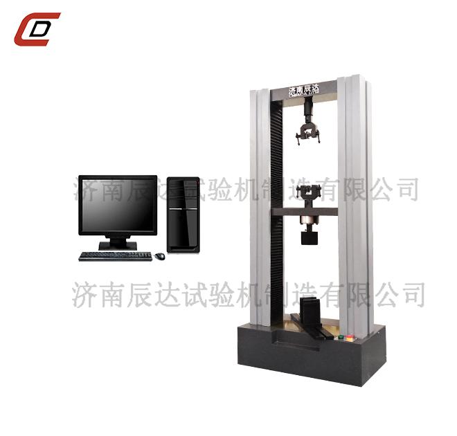 0KN微机控制人造板万能试验机
