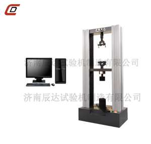 电子式人造板试验机MWD-10