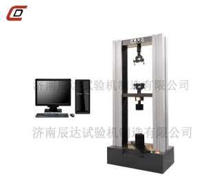 10KN微机控制人造板万能试验机