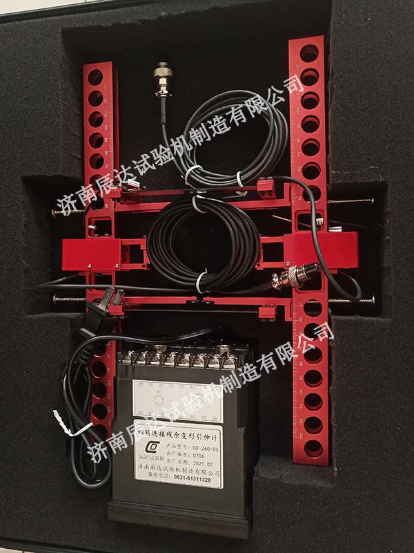 钢筋连接残余变形引伸计 电子引伸计