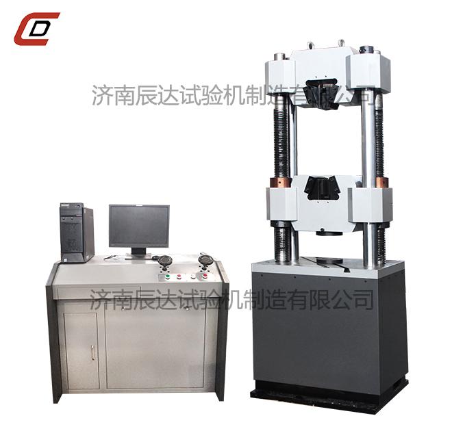 万能试验机与液压万能试验机的区别